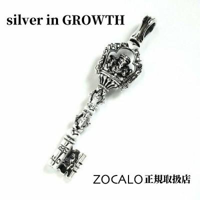 ZOCALO ソカロ ガネーシャ・キー ・ペンダント・トップ・タイプ2 (シルバー950製) ZZTPDS-0535