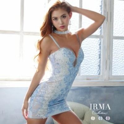 IRMA ドレス イルマ キャバドレス ナイトドレス ワンピース 全3色 7号 S 9号 M 95586 クラブ スナック キャバクラ パーティードレス