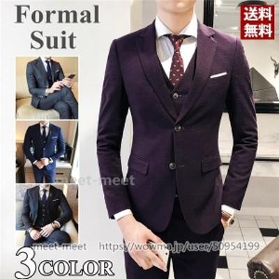 【送料無料】上質♪スーツ メンズ ビジネススーツ 二つボタン チェック柄 フォーマルスーツ 紳士服 スリーピーススーツ 通勤 スーツセッ
