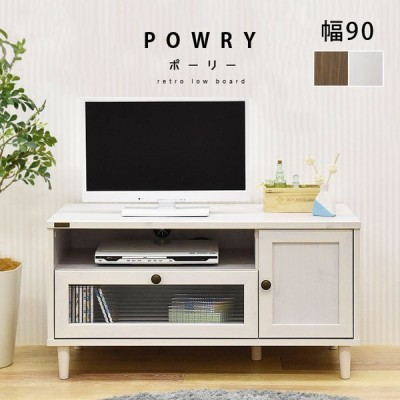 テレビ台 ローボード 幅90 収納 北欧 おしゃれ 木製 木目 脚付き コード収納 32型 26型 白 ホワイト 小さい リビング テレビボード テレビラック TV台 AV収納