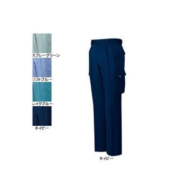 自重堂 832 低発塵製品制電ツータックカーゴパンツ 76・ネイビー011 作業服 作業着 秋冬用 ズボン