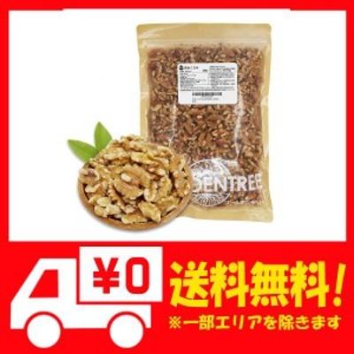 黄金くるみ 650g アメリカ産 産地直輸入 生 無塩 無添加 便利なチャック付袋 スーパーフード 防災食品 非常食 備・・・