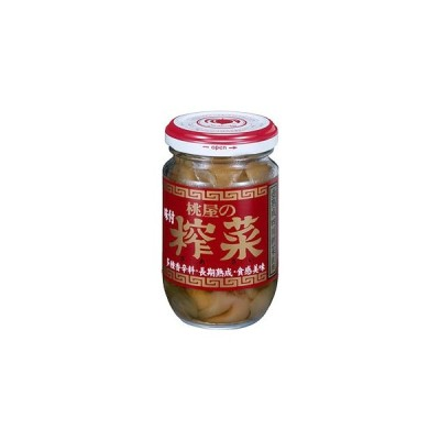 桃屋 味付 搾菜 ザーサイ 瓶 100g