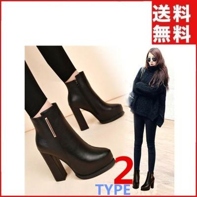 秋 冬 人気 ショートブーツ ブーツ レディース 大きいサイズ 靴 無地 カジュアルシューズ 美脚 歩きやすい 着痩せ効果 裏起毛 ファスナー付き
