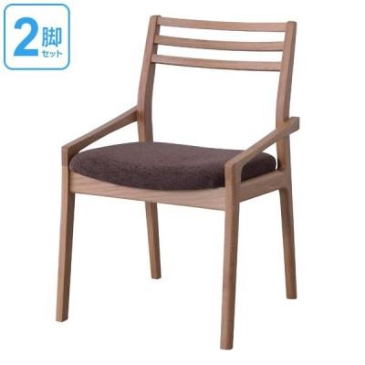 ダイニングチェア 2脚セット 天然木 オーク 日本製 座面高43cm ( ダイニングチェアー 椅子 完成品 )