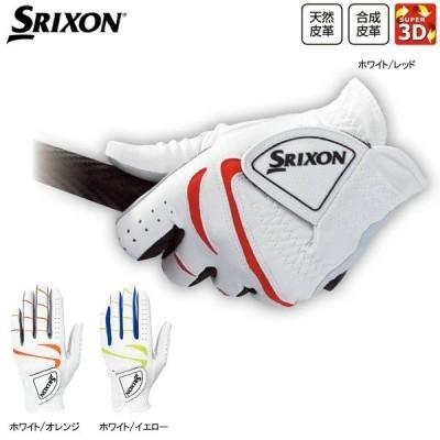 【19年継続モデル】スリクソン メンズ グローブ  [片手用] GGG-S014 (Men's) SRIXON DUNLOP ダンロップ