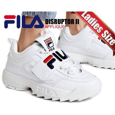 フィラ ディスラプター 2 アップリケ FILA DISRUPTOR II APPLIQUE White/Blue/Red 5fm00075-125 ウィメンズ レディース スニーカー ベルクロ ホワイト