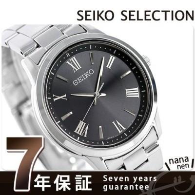 セイコー セレクション 日本製 ソーラー メンズ 腕時計 SBPL011 SEIKO ブラック