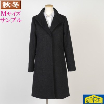 スタンドカラー コート カシミヤ ウール レディース Mサイズ 18000 LSC7033