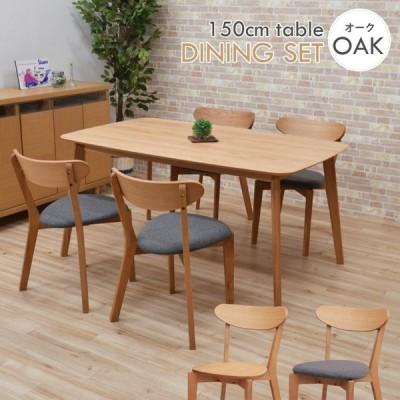 北欧風 150cm オーク材 ダイニングテーブルセット 5点 クッション 板座 ナチュラルオーク色 cote150-5-359 4人用 木製 カフェ シンプル 11s-3k so