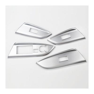 AL 適用: ホンダ フィット ジャズ 2016-2018 インテリア インナー ドア ウインドウ リフト ボタン スイッチ パネル カバー トリム 装飾 アクセサリー AL-EE-7091