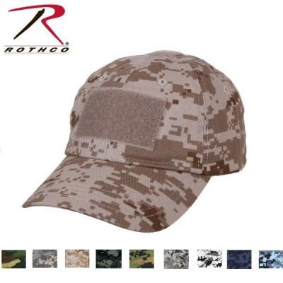 ロスコ 迷彩カモ タクティカル キャップRothco Tactical Operator Cap 93362(9色)