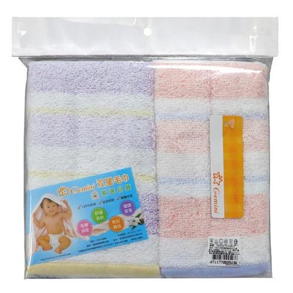 GEMINI 炫彩條紋混紗毛巾(2入)【愛買】