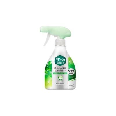 花王 リセッシュ 除菌EX グリーンハーブの香り  本体 370ml
