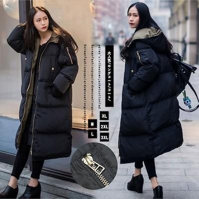 韓国ファッション 大人気 ダウンコート/ロングコート/コート/ダウン/レディース服/ダウンジャケット/コットン/レディースファッション/大きいサイズ