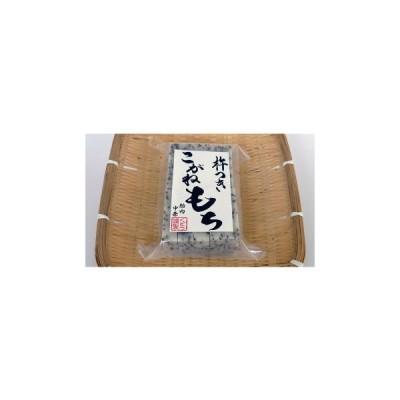 """「こがねもち」100%使用""""手作り杵つき餅 ごま餅(10枚入)""""柔らかくコシのあるお餅新潟の特産品"""