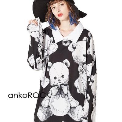 ankoROCK アンコロック Tシャツ メンズ カットソー ワンピース シャツ襟 ビッグTシャツ レディース ユニセックス プリントTシャツ 熊 クマ ビッグシルエット