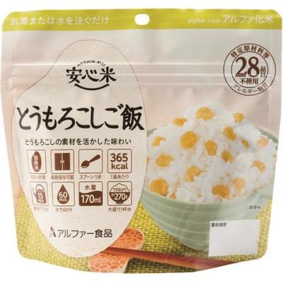 安心米 とうもろこしご飯 (100g)
