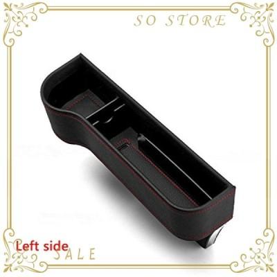 車載 サイド収納ボックス シートポケット コンソール カップホルダー 多機能 隙間 小物 整理 カー