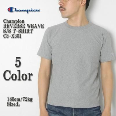 CHAMPION(チャンピオン) リバースウィーブ Tシャツ C3-X301