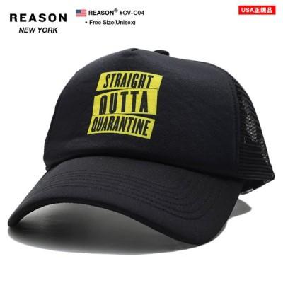 リーズン REASON 帽子 メンズ キャップ ブランド メッシュキャップ トラッカーキャップ 隔離 検疫 シンプル ワンポイント Fサイズ かっこいい おしゃれ ギフト