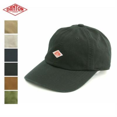 ダントン JD-7144TKC 6パネルキャップ 帽子 コットンツイル レディース メンズ DANTON
