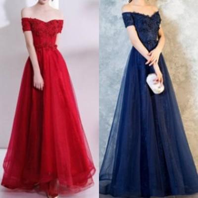 パーティードレス ワンピース お呼ばれ ローブデコルテ 結婚式 二次会 ロングドレス フラワー刺繍 きれいめ 20代 30代 40代 オフショル