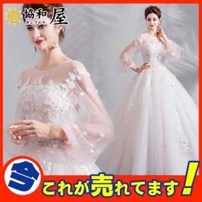 超ウェディングドレス aライン フレア レース 二次会 シンプル マキシ デザイン ブライダル 結婚式 ロングドレス 演奏会