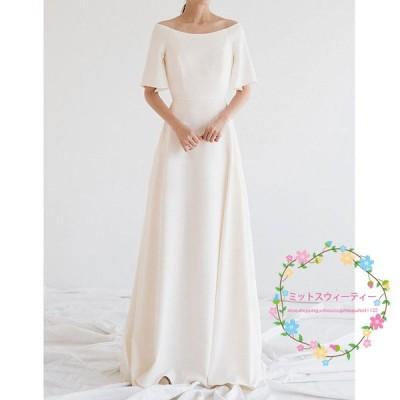 ウエディングドレス ウェデイングドレス 半袖 パーティードレス スレンダーライン サテン 大人 高級感 パーティードレス 上品 結婚式 披露宴 花嫁 ドレス