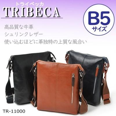 TRIBECA トライベッカ ショルダーバッグ 斜め掛け B5 TR-11000 シュリンクレザー メンズ 人気 ブランド バッグ 牛革 革 鞄 かばん カバン