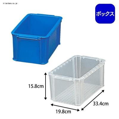 BOXコンテナ B-6.6 全2色