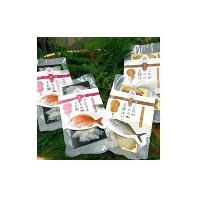 シマアジの生ハムと天草いぶし桜鯛のセット