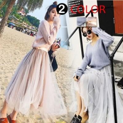 ニットセットアップ スカート ニットトップス+スカート マキシ チュールスカート ウエストゴム  2点セット 秋冬 ファッション