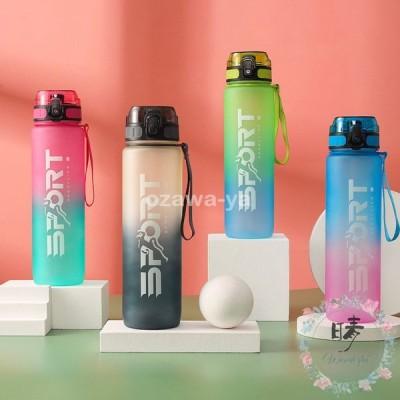 水筒 直飲み 1000ml 大容量 軽い 運動水筒 グラデーション 登山 プラスチックボトル ジム 体操 ヨガ トレーニング 子供 大人 スポーツ コップ