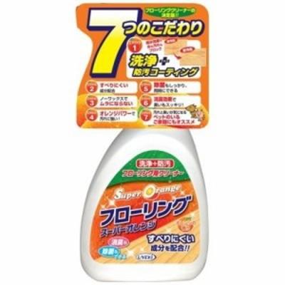 UYKEI ウエキ スーパーオレンジ フローリング 400mL フローリング オレンジオイル 洗剤 掃除 液体洗剤 住居用洗剤 住居用