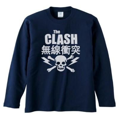 音楽 バンド THE  CLASH  無線衝突 長袖 ロングスリーブ Tシャツ ネイビー