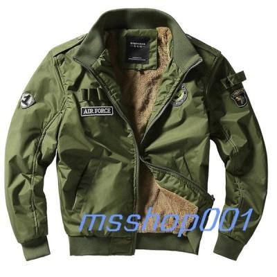 ミリタリージャケット メンズ フライトジャケット ブルゾン  ショート アウターコート 大きいサイズ ジャンパー トラッカー カジュアル 裏ボア付き