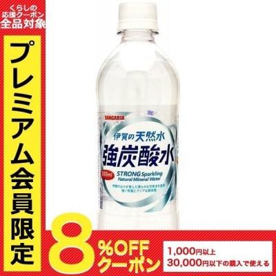 送料無料 炭酸水 サンガリア 伊賀の天然水 強炭酸水 500ml×24本/1ケース RSL あすつく