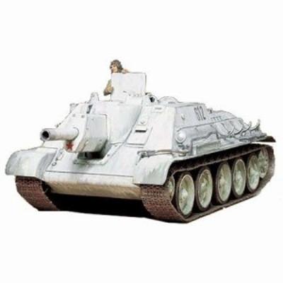 タミヤ 1/35 ミリタリーミニチュアシリーズ No.93 ソビエト軍 SU-122 襲撃砲戦車 プラモデル 35093