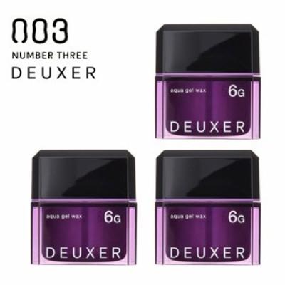 ナンバースリー DEUXER [デューサー] アクアジェルワックス6G 80g 【3個セット】
