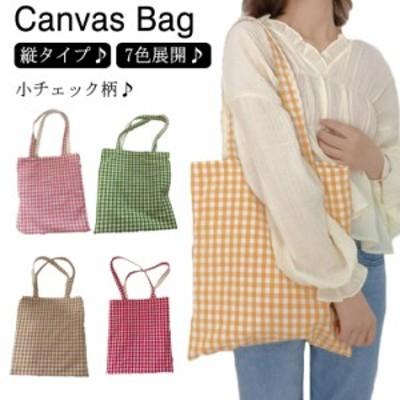 送料無料 トートバッグ バッグ キャンバスバッグ 肩掛けバッグ エコバッグ マザーズバッグ ショルダーバッグ かばん 鞄 ファッ