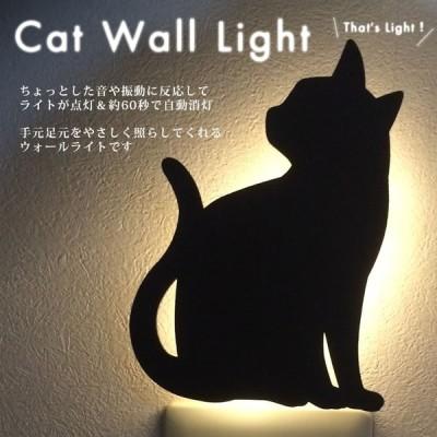 LEDライト That's Light! CAT WALL LIGHT キャットウォールライト
