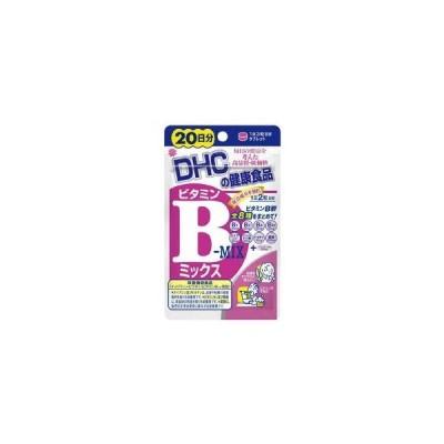 【3個まで(定形外郵便)】DHC ビタミンBミックス 20日 ( 40粒 )
