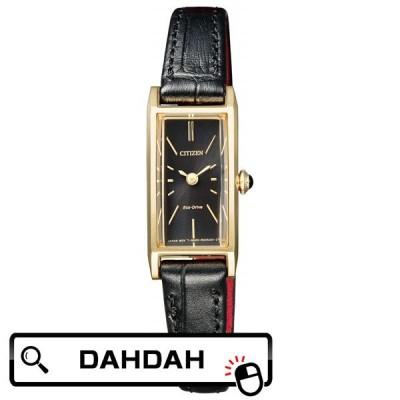 Kii キー EG7042-01E CITIZEN シチズン レディース 腕時計 国内正規品 送料無料