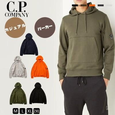 C.P. Company シーピーカンパニー パーカー メンズ パーカー カットソー INS風 人気商品 送料無料