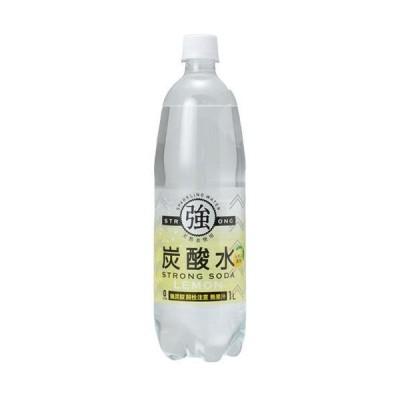 強炭酸水 レモン ( 1L*15本入 )