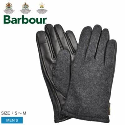 【メール便可】バブアー 手袋 メルサムレザー グローブ メンズ グローブ クラシカル 防寒 ギフト プレゼント BARBOUR MGL0087