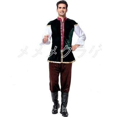 ハロウィンコスチュームキャラクター男性用制服民族衣装ウェーター舞台グッズステージ衣装パフォーマンス用イベント