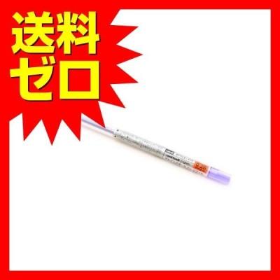 三菱鉛筆 UMR10928.12 スタイルフィット リフィル 0.28mm バイオレット 商品は1点 ( 個 ) の価格になります。
