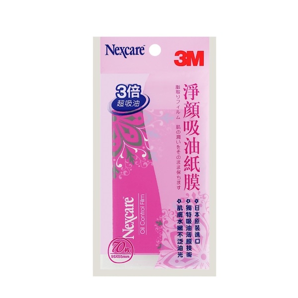 3M淨顏吸油紙膜70張